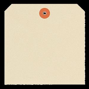 Adresslappar 105x111 mm 1000/fp